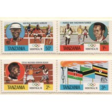 1976 TANZANIA Olympic Summer Games set MNH