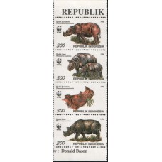 1996 INDONESIA Asian WWF Rhino set MNH