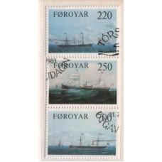 1983 DENMARK - Faroe Is. Steam Ships set VFU