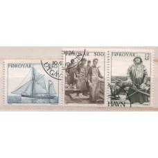 1984 DENMARK - Faroe Is. Fishing set VFU