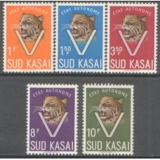 1961 SOUTH KASAI Leopard and V Symbol MNH