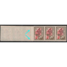 1957 GHANA 1/2d Coil strip of 12 with join MNH
