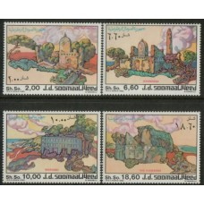 1985 SOMALIA Paintings of Buildings MNH