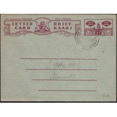 1948 SOUTH AFRICA AERO 1-1/2d Letter Card1 fine used