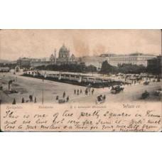 1902 AUSTRIA Technical Academy in Vienna