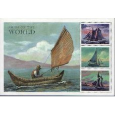 2002 UGANDA Sailing Boat Miniature sheet MNH