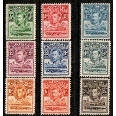 1938 BASUTOLAND KGVI set to 2s6d LMM