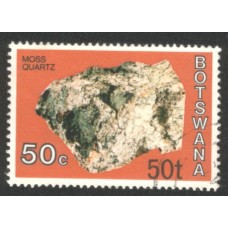 1976 BOTSWANA 50t on 50c rarity VFU.
