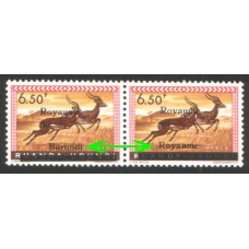 1962 BURUNDI Fr6.50 Overprint Error - flaw pair MNH