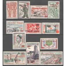 1961 CAMEROUN Def.set ovpt REPUBLIQUE FEDERAL MNH