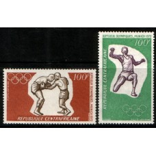 1972 CENTRAL AFRICAN REPUBLIC Munich Olympic set cv£3.40 MNH
