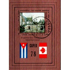 1978 CUBA Capex '78 International Philatelic Exhibition MS VFU .