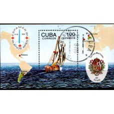 1981 CUBA Buenos Aires - Sailing Ship ESPAMER '81 Int. Stamp Exhibition MS VFU.