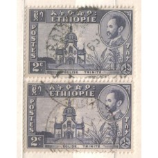 1947 ETHIOPIA 2c Trinity Church with (common) and without wmk (scarce) VFU