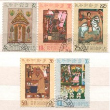 1971 ETHIOPIA Ancient Art set VFU