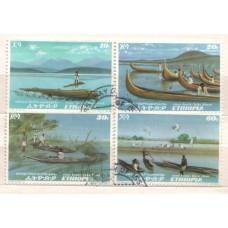 1972 ETHIOPIA Boats set VFU