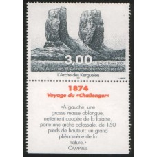 2001 FRENCH ANTARCTIC TERRITORY. Monument Campbell MNH