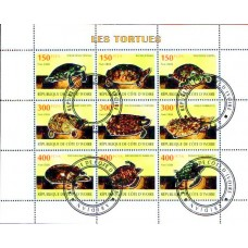 2009 IVORY COAST Turtles miniature sheet VFU