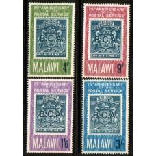 1966 MALAWI Postal Services set NH