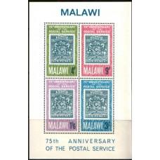 1966 MALAWI Postal Services miniature sheet MNH.