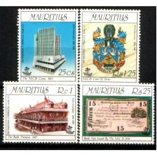 1988 MAURITIUS Commercial Bank set MNH