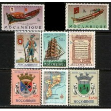 MOZAMBIQUE:  8 Different values cv£9.25 all MNH