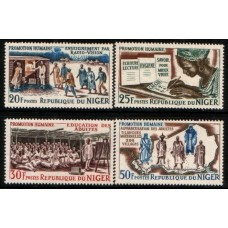 1965 NIGER Human Progress set LMM