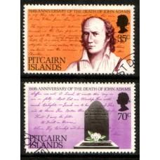 1979 PITCAIRN Is. John Adams set VFU