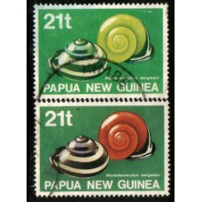 1991 PAPUA NEW GUINEA 21t Shells missing colour Red, black & lilac VFU