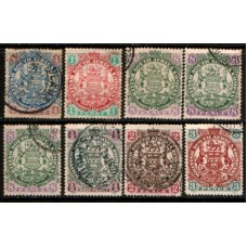 1896/97 RHODESIA - BSA Co Group of 9 values 14 VFU