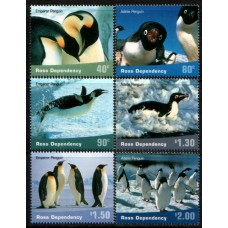 2001 ROSS DEPENDENCY Penguins set MNH