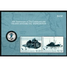 2007 ROSS DEPENDENCY 50th Anniv. Trans-Antarctic Expedition miniature sheet MNH
