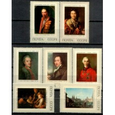 1972 RUSSIA  Prestigious Russian Paintings set MNH