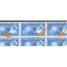 1964 SOUTH AFRICA Nurses 12-1/2c Strip of 10 margin flaw MNH