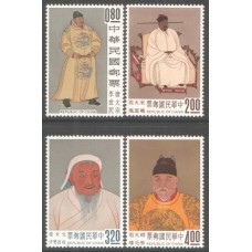 1962 China Taiwan Dynasty Rulers set cv£440.00 MNH