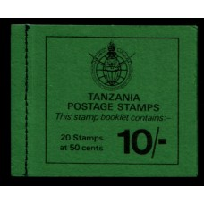 1980 TANZANIA 10 Shilling Booklet Mint, 20x 50c Ratel, Counter quality, RRR