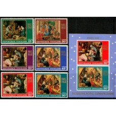 1969 TOGO Christmas set  MNH