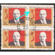 1970 VIET NAM Lenin & Map Flaw bl. of 4 VFU