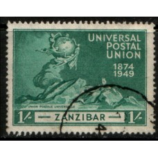 1949 ZANZIBAR 1 Shilling UPU VFU